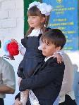 Самая счастливая последний звонок в 1 школе Торез 2010
