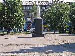Площадь В В  Маяковского  напротив ДК им  Маяковского Торез